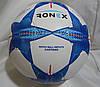 Мяч футбольный Лига Чемпионов Replica CAPITANO