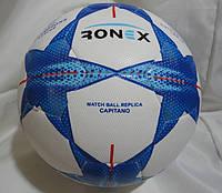 Мяч футбольный Лига Чемпионов Replica CAPITANO , фото 1