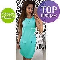 Женское вечернее платье мини с имитацией двух карманов, разные цвета / красивое платье, короткое, без рукавов