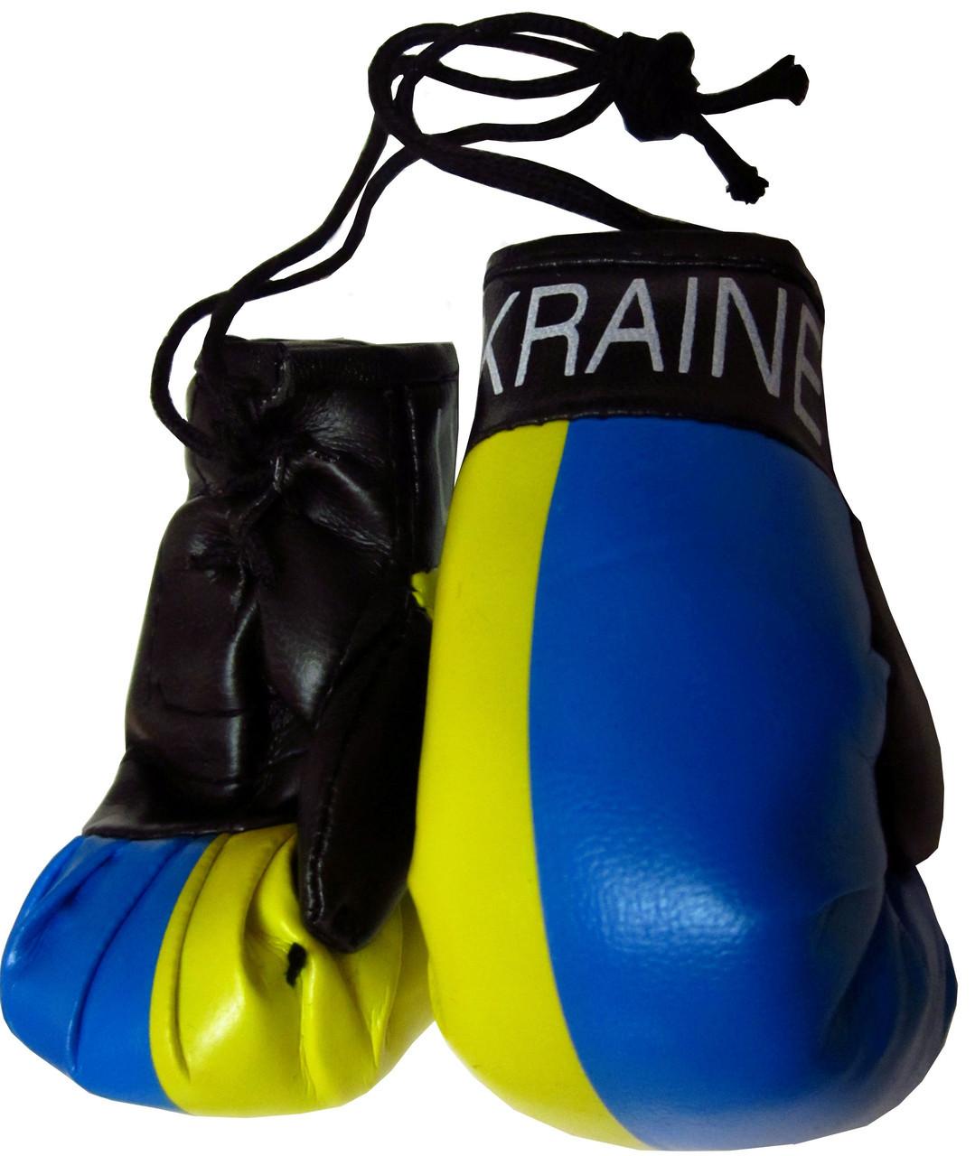 Брелок сувенирный Боксерские перчатки (Украина) - Интернет-магазин Non-Stop в Киеве