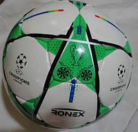 Мяч футбольный ЛИГА ЧЕМПИОНОВ Ronex ламинир., размер 5, зелёный