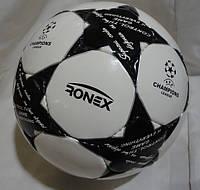 Мяч футбольный ЛИГА ЧЕМПИОНОВ Ronex ламинир. размер 5, чёрный