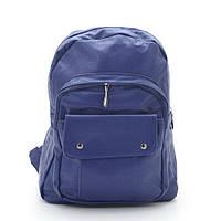 Модный кожаный  рюкзак ,цвет синий в Наличии ,,Качество