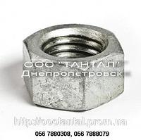 Гайка для фланцевых соединений от М10 до М160, ГОСТ 9064-75, ОСТ 26-2041-96, DIN 5587