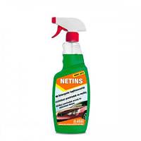 Очиститель ATAS NETINS 750мл