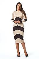 Платье Зоряна 0275_1 Бежевое с коричневым