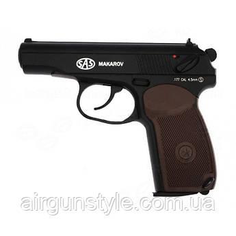 Пистолет пневматический SAS Makarov [KM-44DHN]