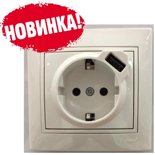 LEZARD Розетка c p + USB Белая Mira 701-0202-181, цена 342,06 грн ... f0cbaa4a0db