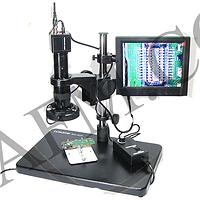 """Видеомикроскоп с монитором 8"""" BAKU BA- 002 (подсветка диодная с регулировкой,   фокус 30- 156 мм,"""