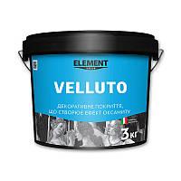 Декоративная перламутровая штукатурка VELLUTO ELEMENT DECOR 3 кг