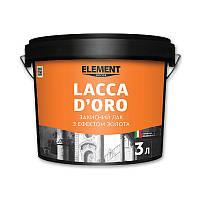 Защитний лак LACCA D'ORO ELEMENT DECOR 3 л