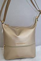 Женская сумка Michael Kors, цвет золото Майкл Корс MK