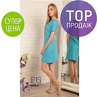Женское вечернее платье мини с открытой спиной , разные цвета / женское красивое платье, короткое, нарядное