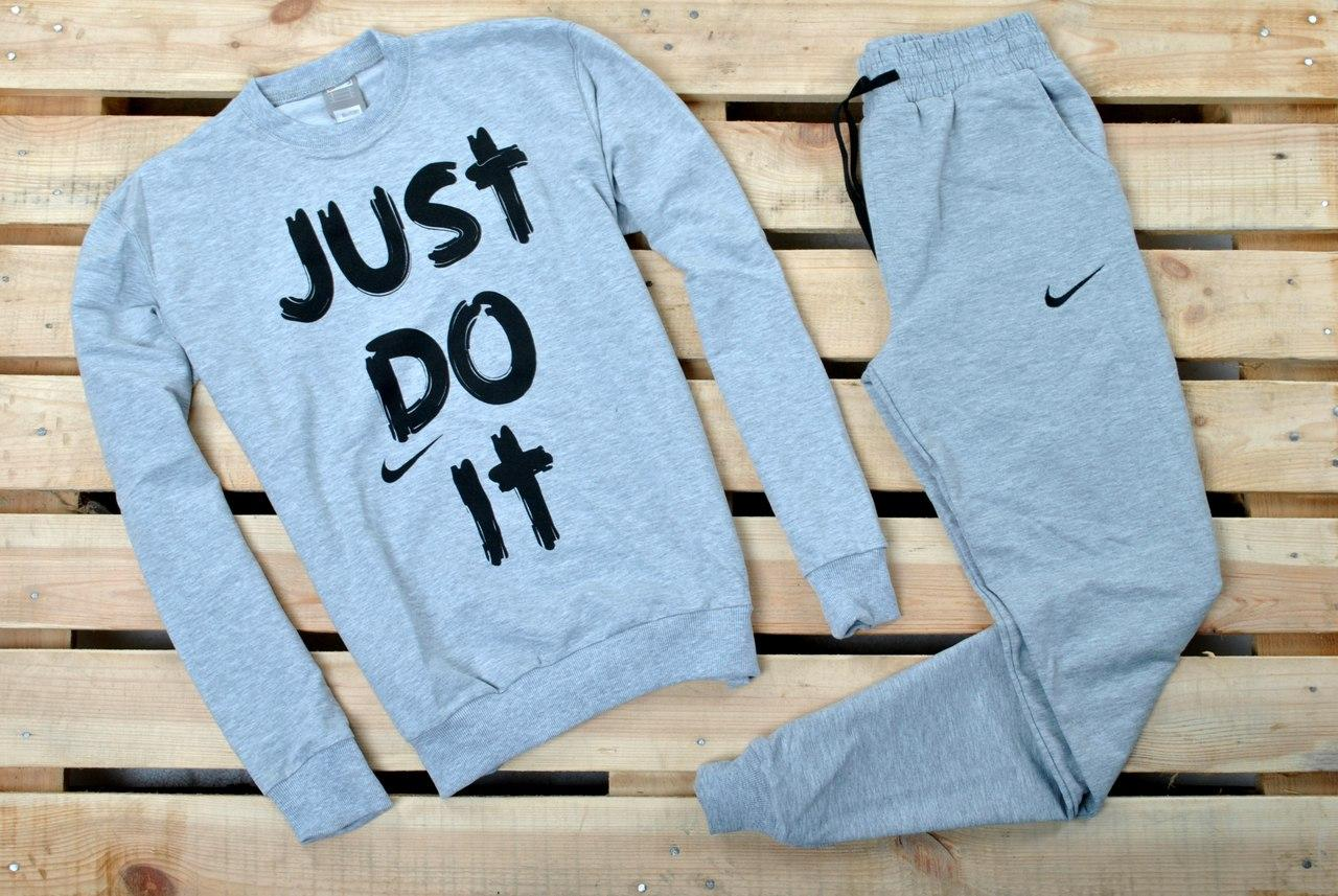 Мужской спортивный костюм Nike Just do it (найк)