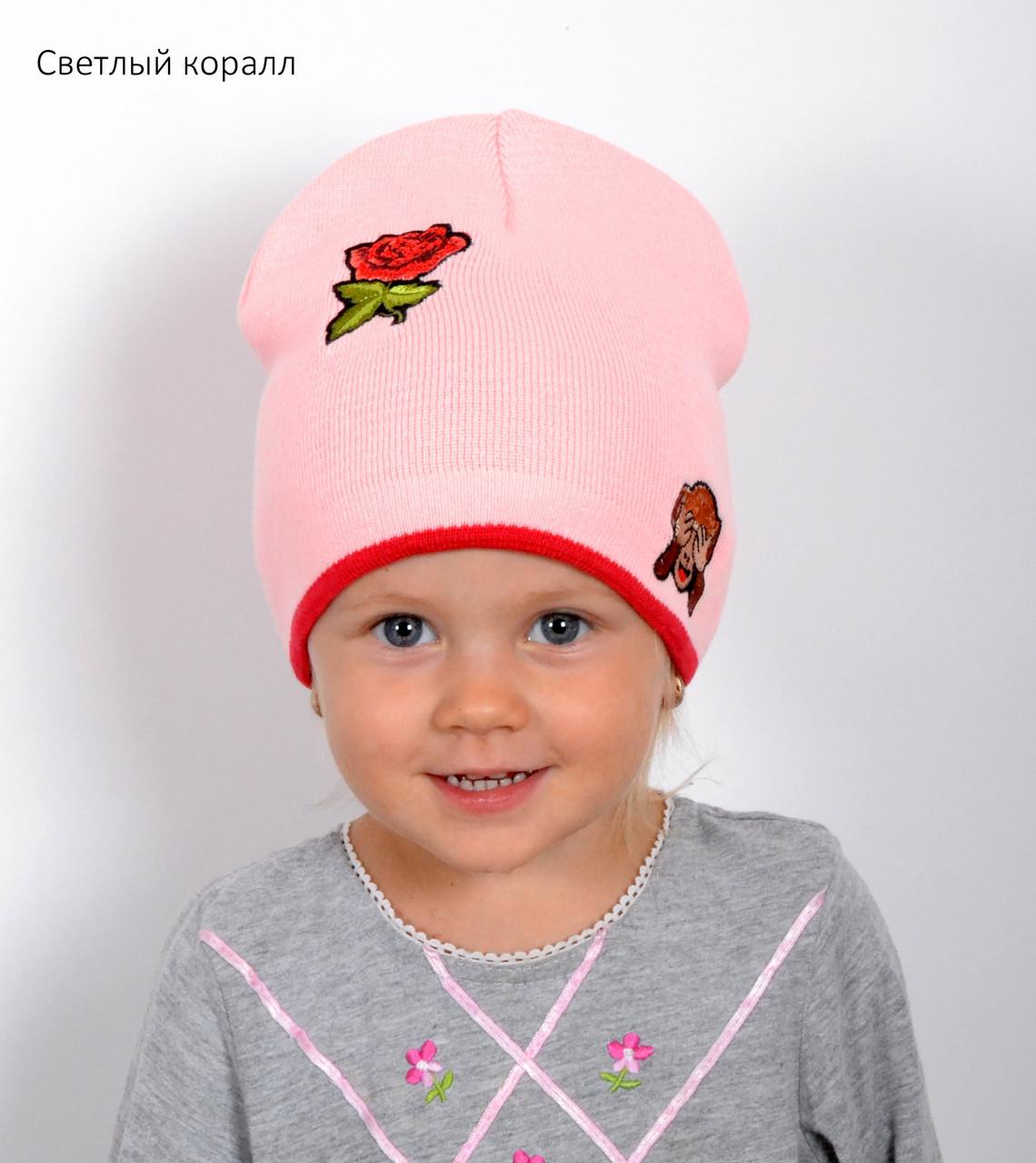 Обезьянка. Двойная детская шапка, хлопок. р.48-52 (2-5 лет) св.коралл, белый