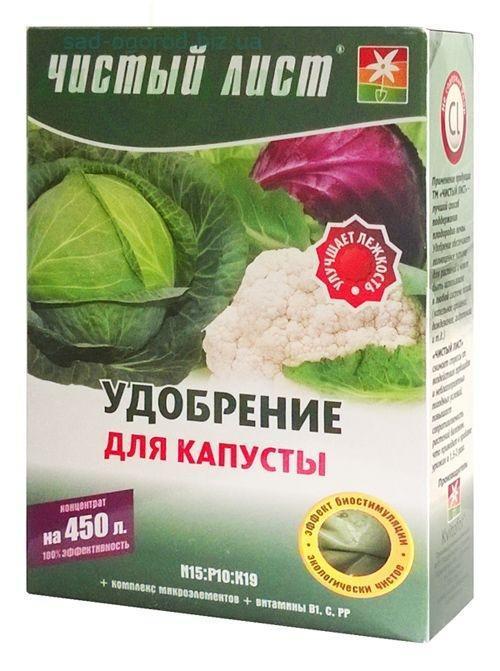 Добриво Чистий лист (кристалічний) 300 г (для капусти) 1424.025 Kvitofor