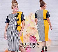 Юбочный комбинированный костюм в расцветках  БАТ 010 (107)