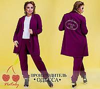 Костюм-тройка  Кардиган,брюки,футболка трикотаж двухнить  Декорирован аппликацией из камней 2 цвета нсем№082-6