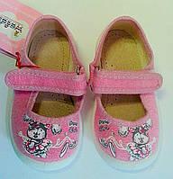 Обувь для девочек Текстиль Катя 232-613(25) Waldi Украина