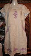 """Платье лен-габардин """"сиреневая геометрия"""", платье машинной вышивки от изготовителя модель ВГ02"""