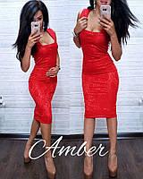 Женское шикарное облегающее красное платье