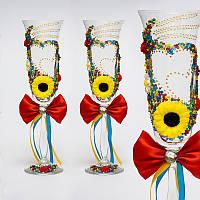 Свадебные бокалы в украинском стиле (арт. WG-204)