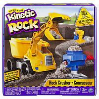 Набор для детского творчества Kinetic Rock Crusher Серый гравий 340г (11301)