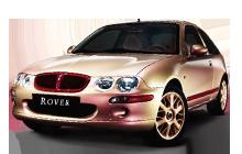 Rover (Ровер) 45