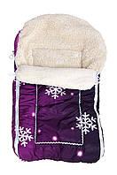 Зимний конверт Умка Ткань - Плащевка сиреневый (рисунок-белая снежинка)