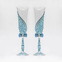 Свадебные бокалы с голубой росписью (арт.WG-008)