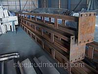 Виготовлення,проектування металоконструкцій.