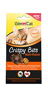 GimCat Crispy Bits Multi-Vitamin 40г - лакомство для кошек (418568)