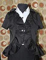 Пиджак-жилет-болеро школьный для девочки.
