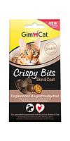 GimCat Crispy Bits Skin & Coat 40г - лакомство для кошек Кожа и шерсть(418544)