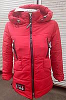 Куртка  для девочки с карманами и капюшоном
