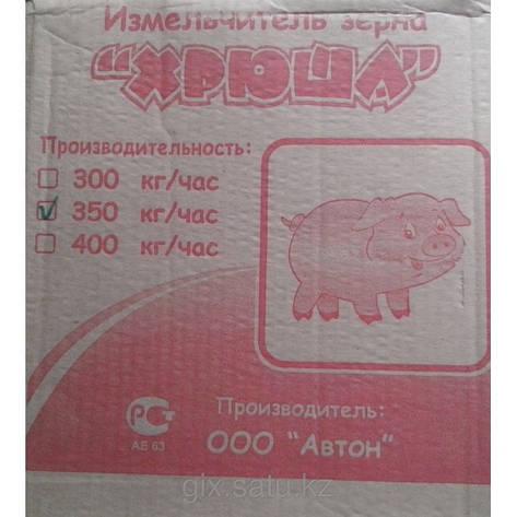 """Измельчитель зерна """"Хрюша"""" 350 кг/ч, фото 2"""