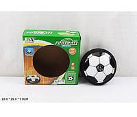 Мяч футбольный  Hoverball / Аэромяч (J306A) - диам.15.5см, свет., на батар., на воздушной подушке, в коробке