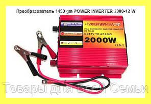Преобразователь 1450 gm POWER INVERTER 2000-12 W, фото 2