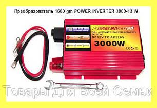 Преобразователь 1660 gm POWER INVERTER 3000-12 W, фото 2