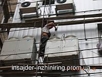 Сложный монтаж кондиционера. Киевская область