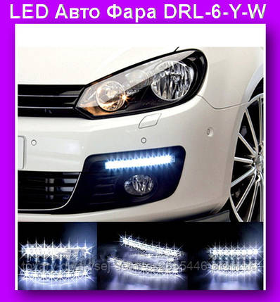 LED Авто Фара DRL-6-Y-W комплект (2 шт),Авто Фара, фото 2
