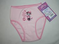 Трусы для девочек розовые Мини Маус