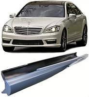 """Пороги боковые """"AMG"""" для Mercedes S-Klasse W221"""