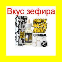 N3070 OIL-жидкость для электрон-сигарет!Опт