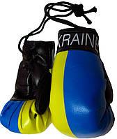 Брелок сувенирный Боксерские перчатки (Украина)
