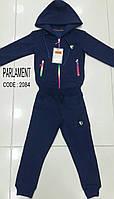 Спортивный костюм для девочек 134, 140,146,152  роста Синий