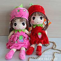 Кукла Ягодка, мягкая игрушка тм Копыця, Украина