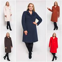 Зимнее женское кашемировое пальто №22 (р.46-54)