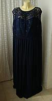 Платье вечернее кружево батал Swing Curve р.58 7620