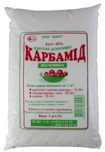 Добриво Карбамід (сечовина) 1 кг 0559.007